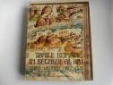 I d snagov tarile romane in secolul al xiv lea codex latinus