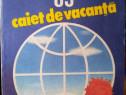 Almanah Lumea 1989 Caiet de vacanță