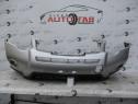 Bara fata Nissan X-Trail Facelift 2010-2011-2012-2013