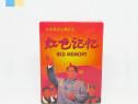 Carti de joc RED MEMORY - Revolutia culturala chineza
