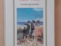 Insula Misterioasa Vol.1 si Vol. 2 Jules Verne -