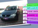 ***Volkswagen Touran 1.9 DIESEL/AN 2006/105 CP***