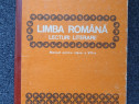 Limba romana lecturi literare manual clasa a vii-a - toma