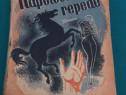 Napoleon fugea repede/ neagu rădulescu/ 1947