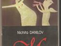 Nichita Danilov-Masa si Extraterestrul