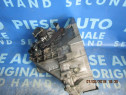 Cutie viteze manuala Citroen C1 1.0i