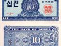Lot 3 bancnote coreea de sud - unc