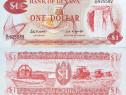 Lot 6 bancnote GUYANA 1990-2016 - UNC