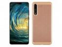 Husa telefon plastic huawei p30 mesh gold produs nou