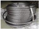 Cablu Tracțiune FI 13 Huanuco, Fabricat din Oțel Zincat!
