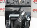 Nuca schimbator cu rama VW Arteon cod 3G2713203C/5G0980611
