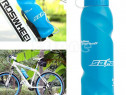 Bidon capac protectie diverse culori hidratare apa bicicleta