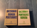 Dictionar roman - portughez portughez - roman