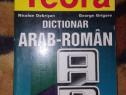 Dictionar arab - roman - Nicolae Dobrisan , George Grigore