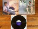Lionel Richie: Can't Slow Down LP DISC Vinyl Motown Records