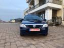 Dacia logan MCV 2010 benzina recent adusa Germania
