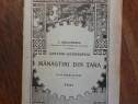 Manastiri din tara - I. Simionescu 1931 / R7P3F