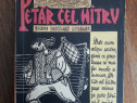 Petar cel hatru - Basme populare bulgare / R6P3S