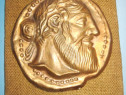 4618- Monedele din Naxos Dionysos 1969 Grecia aplica vintage