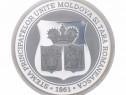 Monedă de Argint 150 Ani Stema Principatelor Unite 2011 1oz