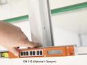 Masina de debitat bagheta pvc automata cu 4 discuri+ sistem