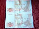 2 bucati 200 pesetas 18 decembrie 1980