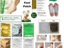 5 Zile Tratament Detoxificare cu plasturi 100% plante- FOOT