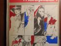 Moda, tipare, multiplicari - Petrache Dragu (1986)