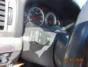 Bloc semnalizare stergatoare Opel Vectra c Signum 2003-2008