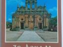 Carte album despre Manastirea Arkadi, Creta, Grecia, greaca