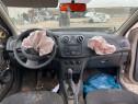 Oglinda retrovizoare interior Dacia Logan MCV 2015 BREAK 1.5