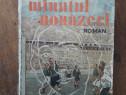 Minutul nouazeci - Franco Ciampitti (fotbal) / R7P3S