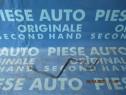Conducta ambreiaj Ford Fiesta 1.4tdci; 2S617A512AF