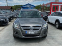 VW Tiguan 2,0 tdi 2011 accept variante !!!
