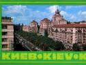 Kiev - set 11 ilustrate 9 x 21 din perioada sovietică