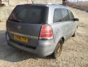 Hayon spate original Opel Zafira B