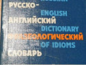 Concise Russian - English Dictionary of Idioms V. Gurevitch