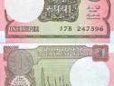 Lot 7 bancnote INDIA 2002-2017 - UNC