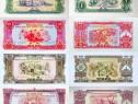 Lot 9 bancnote laos 1975-2011 - unc