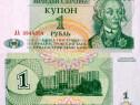 Lot 9 bancnote transnistria 1993-1994 - unc