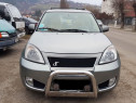 Suzuki Grand Vitara Dr5 (Chery Tiggo 3)