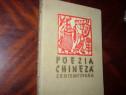 Poezia chineza contemporana ( cartonata, format mai mare ) *