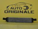 Radiator intercooler Audi A4,A5,A6,A7,A8,Q5 An 2008-2019