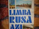 Limba rusa azi an1985- Victor Vascenco ,Anatol Pedestrasu