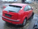 Stop dreapta Ford Focus 2 hatchback