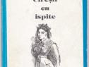 Ciresii cu ispite Autor(i): Gheorghe Dancila
