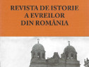Revista de istorie a evreilor din Romania