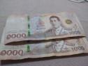 2000 baht thailanda