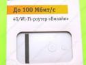 Router Wifi 4G LTE ZTE MF90 MiFi Portabil Hotspot decodat