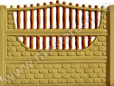 Gard Beton Troian 2 - transport gratuit in tara